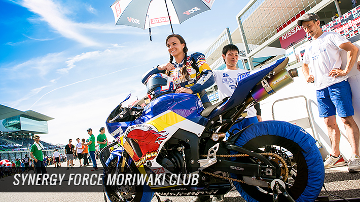 Synergy Force MORIWAKI Club Riders: Melissa Paris and Shelina Moreda