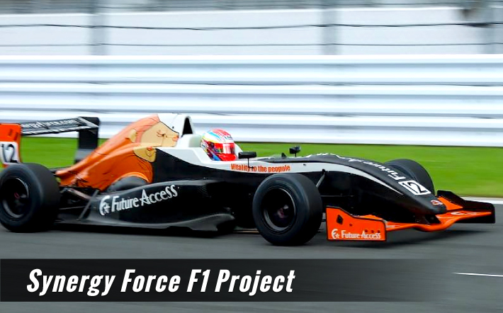 Synergy Force F1 Project
