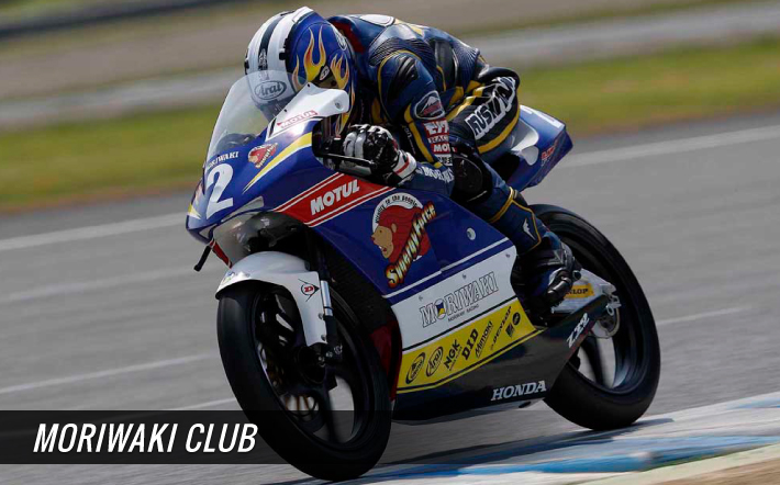 MORIWAKI Club Riders: Melissa Paris and Shelina Moreda